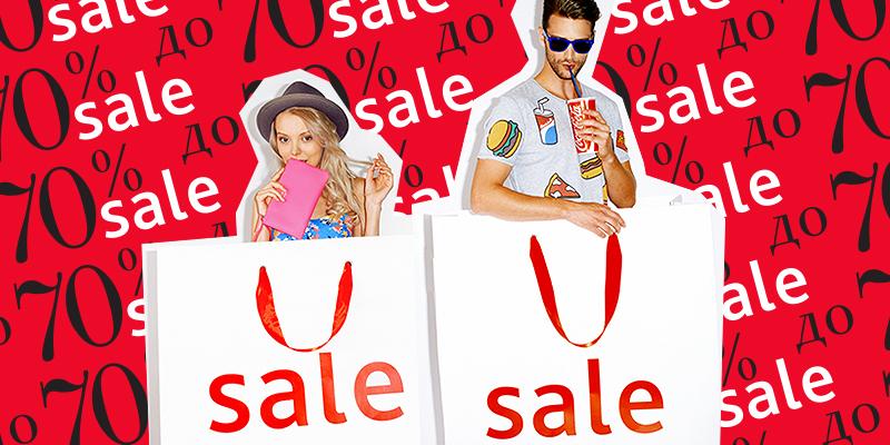 Интернет Магазин Одежды Sale
